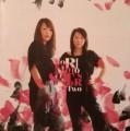 Morimoto Sisters - Two